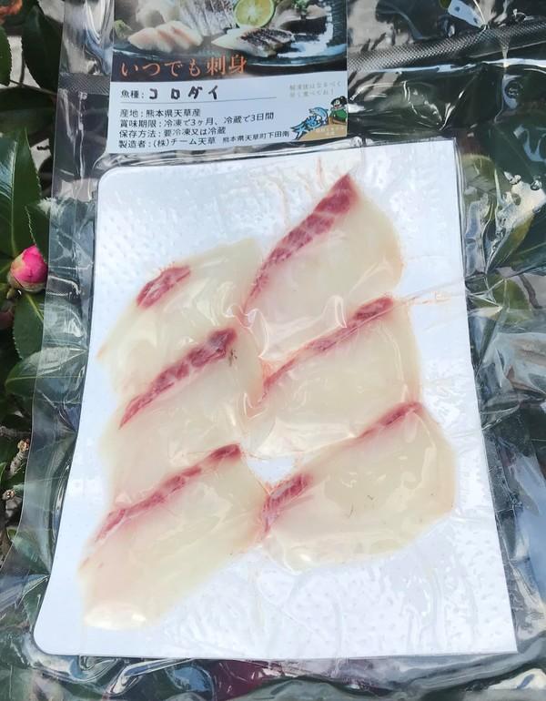 包丁を使わずいつでも美味しい刺身が食べれる!! いつでも刺身パーフェクト新登場